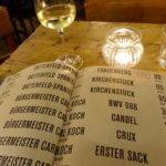 Cordobar wine menu