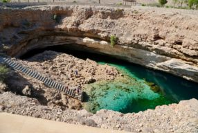 "EXPLORING THE ENDLESS SURPRISES ALONG THE ""CIRCLE ROUTE"" IN NORTHERN OMAN"