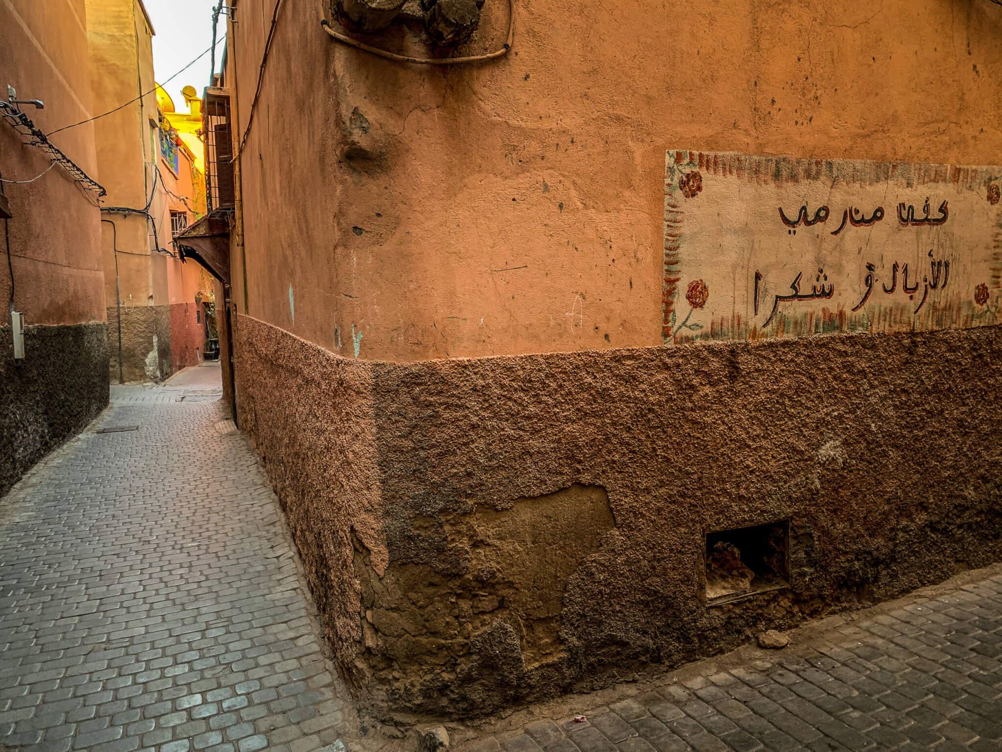 Alley near Riad 72